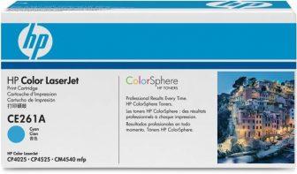HP CE261A toner cartridge - cyan (Hewlett-Packard CE261A)