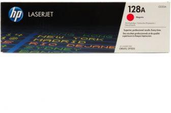 HP CE323A festékkazetta (No. 128A) - bíborvörös (Hewlett-Packard CE323A)