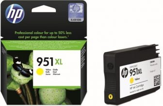 HP CN048A No. 951XL tintapatron - yellow (Hewlett-Packard CN048A)
