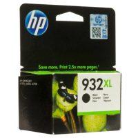 HP CN053A No. 932XL tintapatron - black (Hewlett-Packard CN053A)