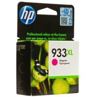HP CN055A ink cartridge (HP 933XL) - magenta, bíbor tintapatron (Hewlett-Packard CN055A)