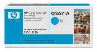 HP Q2671A toner cartridge - ciánkék (Hewlett-Packard Q2671A)