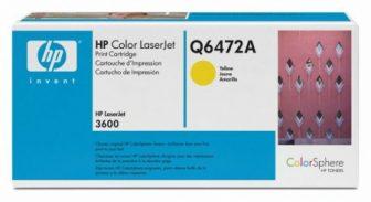 HP Q6472A toner cartridge - sárga (Hewlett-Packard Q6472A)