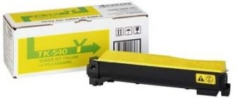 Kyocera Mita TK-540Y toner cartridge - yellow (Kyocera TK-540Y)
